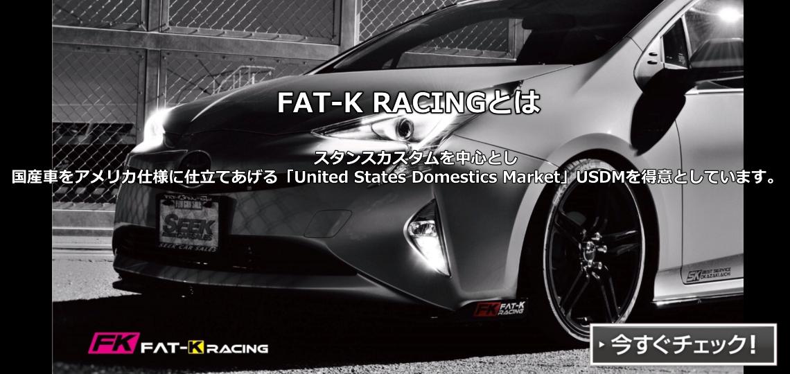 fat123